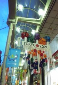 東京オリンピック招致の笹飾り-27