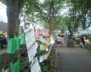 常禅寺通り-29